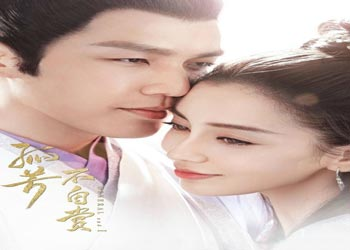 General and I [C-Drama] (2017)
