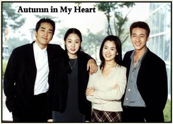 Autumn Tale / Autumn in My Heart [K-Drama] (2000)