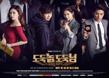 Bad Thief, Good Thief [K-Drama] (2017)