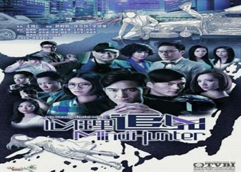 Mind Hunter [HK-Drama] (2017)