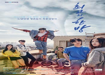 The Best Hit [K-Drama] (2017)