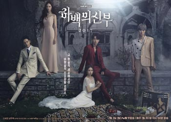 Bride of the Water God [K-Drama] (2017)