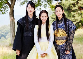 The King Loves [K-Drama] (2017)