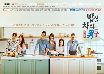 Man Who Sets the Table [K-Drama] (2017)