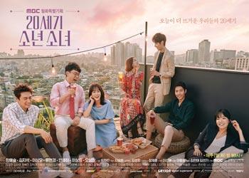 20th Century Boy and Girl [K-Drama] (2017)