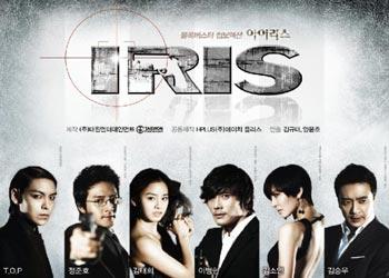 IRIS [K-Drama] (2009)