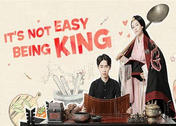 King is Not Easy [C-Drama] (2017)
