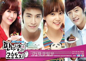 Panda and Hedgehog [K-Drama] (2012)