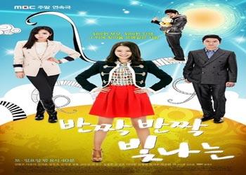 Twinkle Twinkle [K-Drama] (2011)