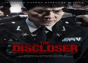 The Discloser [K-Movie] (2018)