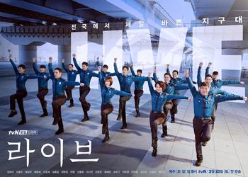 Live [K-Drama] (2018)