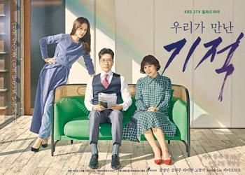 The Miracle We Met [K-Drama] (2018)