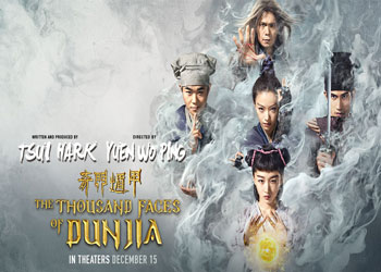 The Thousand Faces of Dunjia [C-Movie] (2017)