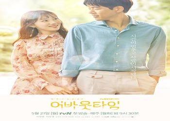 About Time [K-Drama] (2018)