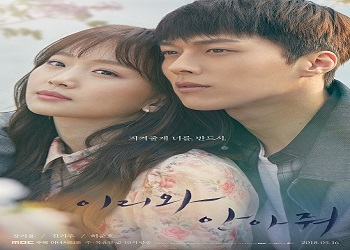 Come and Hug Me [K-Drama] (2018)