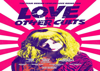 Love And Other Cults [J-Movie] (2017)