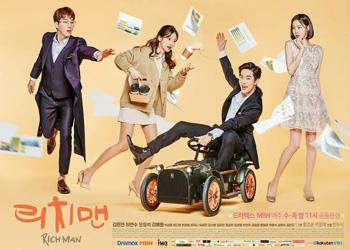 Rich Man [K-Drama] (2018)