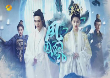 Untouchable Lovers [C-Drama] (2018)