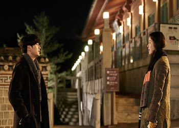 A Tiger in Winter [K-Movie] (2017)