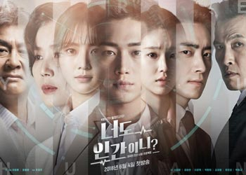 Are You Human Too ? [K-Drama] (2018)