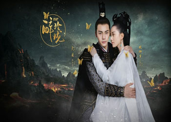 Lost Love in Times [C-Drama] (2017)