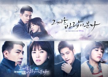 That Winter, The Wind Blows [K-Drama] (2013)