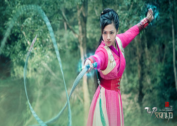 The Legend of Flying Daggers [C-Drama] (2016)