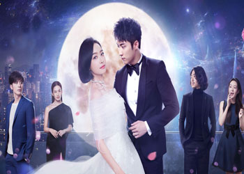 The Love Knot: His Excellency's First Love [C-Drama] (2018)