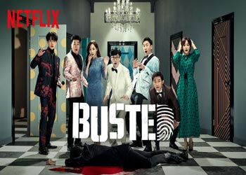 Busted! [K-Variety] (2018)