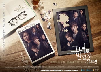 Let Me Introduce Her [K-Drama] (2018)