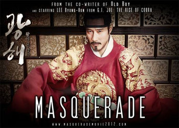 Masquerade [K-Movie] (2012)