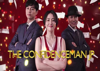 The Confidence Man JP [J-Drama] (2018)