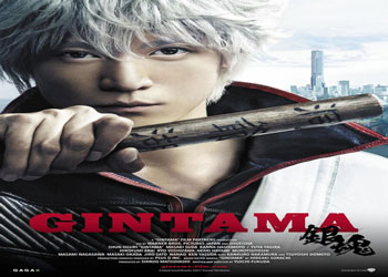 Gintama [J-Movie] (2017)