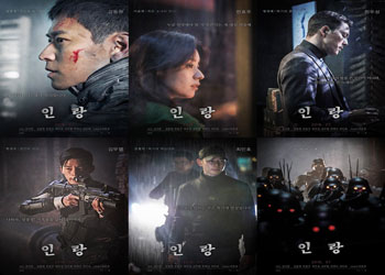 Illang: The Wolf Brigade [K-Movie] (2018)