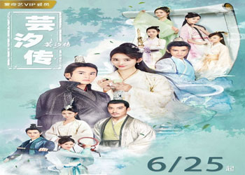 Legend of Yun Xi [C-Drama] (2018)