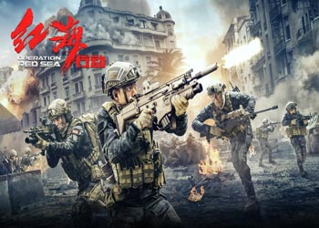 Operation Red Sea [C-Movie] (2018)