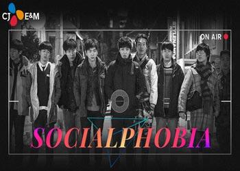 Socialphobia [K-Movie] (2015)