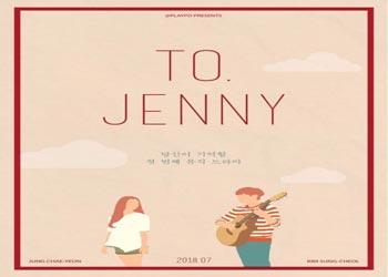 To. Jenny [K-Drama] (2018)
