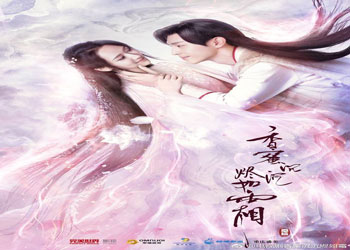 Ashes of Love [C-Drama] (2018)