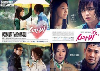Love Rain [K-Drama] (2012)