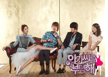 My Fair Lady [K-Drama] (2009)