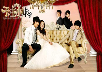 Romantic Princess [TW-Drama] (2007)