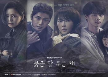 Children of Nobody [K-Drama] (2018)
