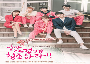 Clean With Passion For Now [K-Drama] (2018)