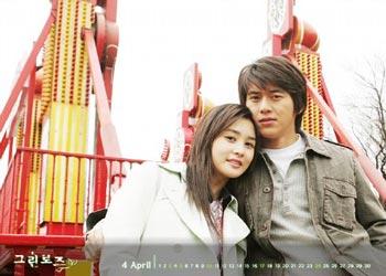 Green Rose [K-Drama] (2005)