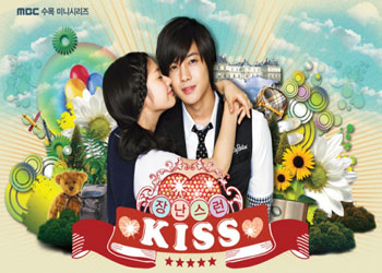 Playful Kiss [K-Drama] (2010)