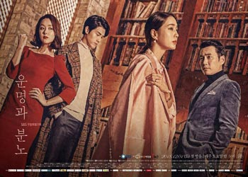 Fates and Furies [K-Drama] (2018)