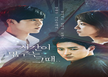 When Time Stopped [K-Drama] (2018)