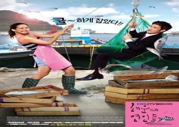 Haeundae Lovers [K-Drama] (2012)