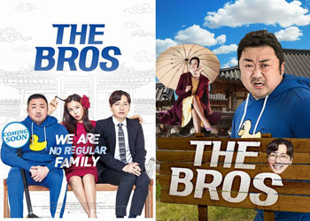 The Bros [K-Movie] (2017)